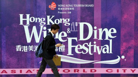Hong Kong Wine and Dine festival affiche