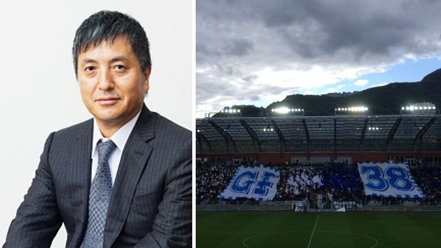 Masami Ochiai (à gauche, photo site officiel d'Index) avait dirigé le GF38 à l'époque de sa remontée en Ligue 1... puis de sa chute. / © France 3