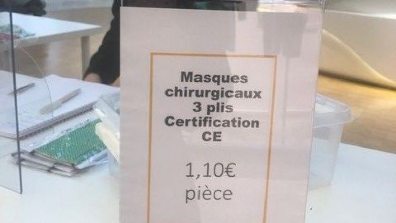 1,10 € le masque chirurgical