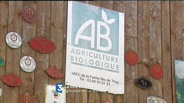 LVEL Agriculture