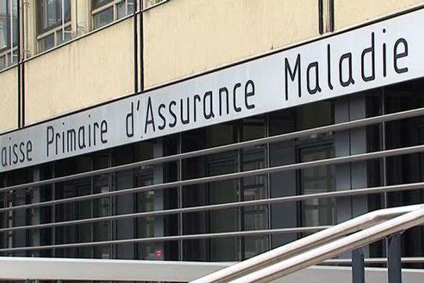 Les bureaux de la Caisse Primaire d'Assurance Maladie de Nancy