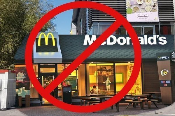Le Collectif Namvi, Non au McDo Vaise Industrie, s'oppose à l'implantation d'un McDo en lieu et place d' l'Ouest Express de Bocuse