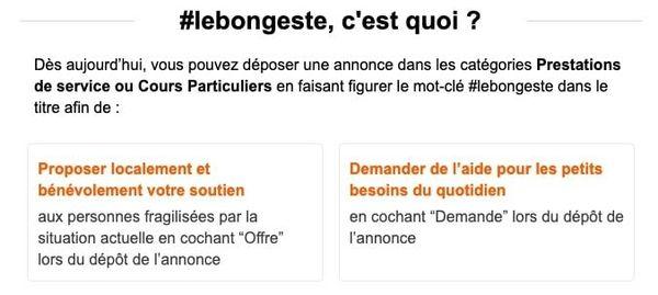 Les utilisateurs de Leboncoin ont reçu un mail au sujet du hashtag #lebongeste.