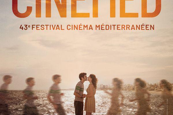 L'affiche de la 43ème édition du Cinemed, qui se tient à Montpellier jusqu'au 23 octobre.