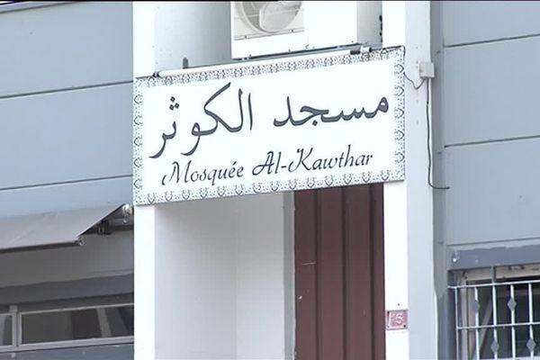 Mosquée Al-Kawthar à Grenoble