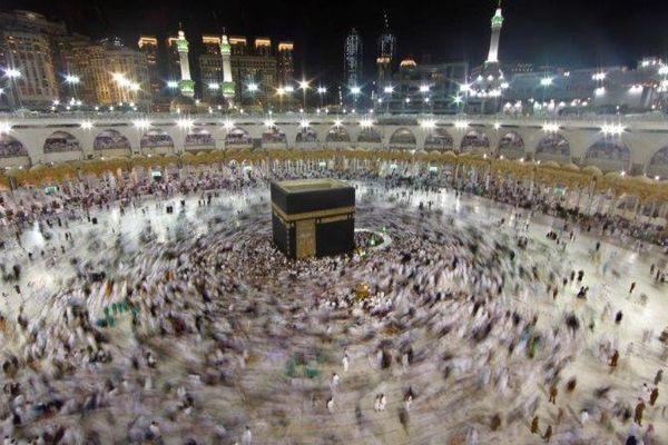La Mecque lors du dernier pélerinage en 2017