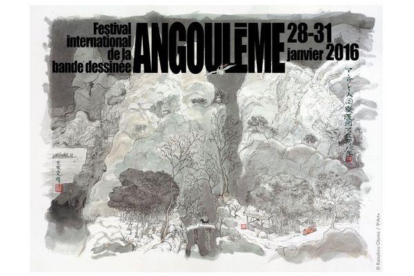 Cette affiche a été réalisée par Katsuhiro Otomo, premier artiste japonais à remporter le Grand Prix d'Angoulême
