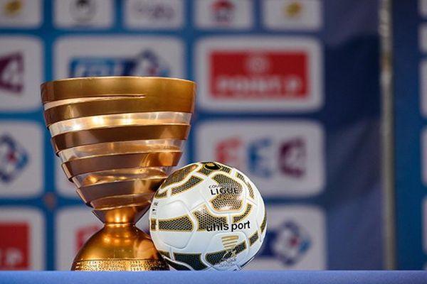 PSG-LOSC, finale de la Coupe de la Ligue à suivre en direct streaming.
