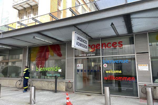 L'entrée des urgences de l'hôpital de Troyes.