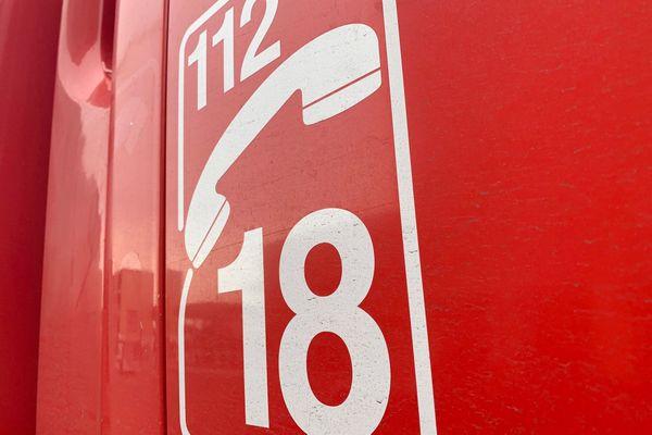 Les sapeurs-pompiers de l'Ardèche ont été appelés peu avant minuit, pour un incendie dans un magasin de déstockage à Tournon-sur-Rhône, dans la nuit du 2 au 3 août 2020.