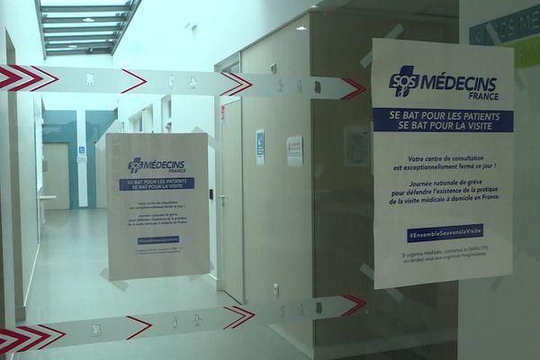 Le cabinet de SOS Médecins fermé à Amiens à cause d'un mouvement de grève nationale lundi 27 septembre 2021