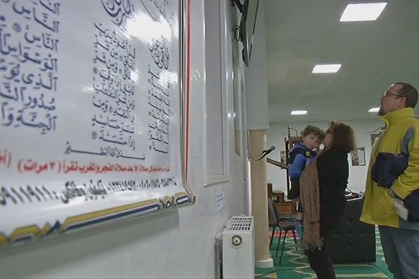 Peu de visiteurs ont répondu à l'opération portes ouvertes de la mosquée de Troyes