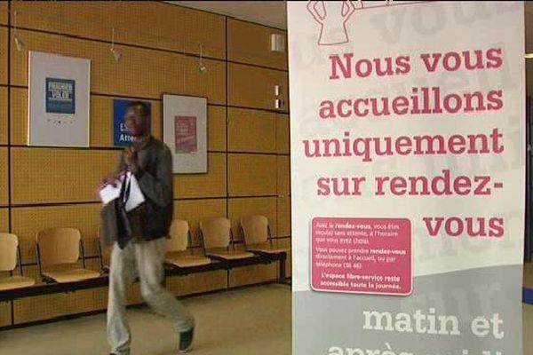 Le changement des modalités d'accueil à la CPAM de Strasbourg interviendra à compter de lundi 1er juin à Strasbourg