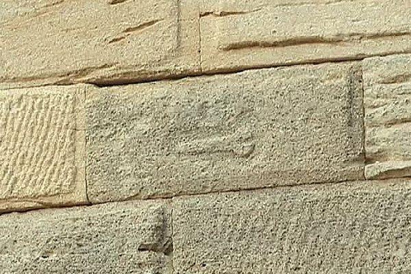 Pont du Gard - un pétroglyphe des phallus de Priam - 2017.