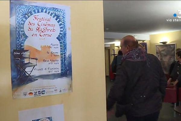 Le Festival des cinémas du Maghreb propose une sélection de 20 films jusqu'au 17 mars.