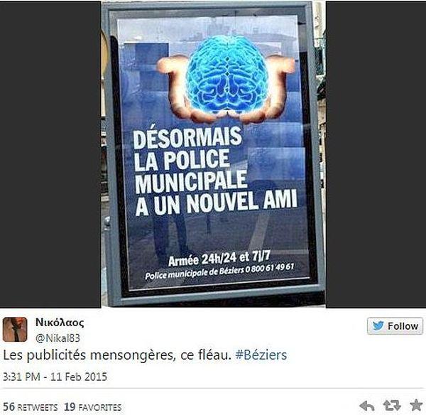Détournement de l'affiche de la police municipale de Béziers par des internautes