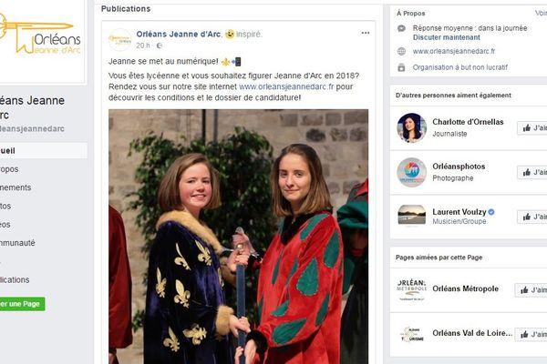 L'association a lancé le recrutement sur sa page facebook : toutes à vos armures !