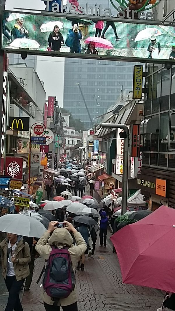 Une rue très fréquentée de Tokyo.