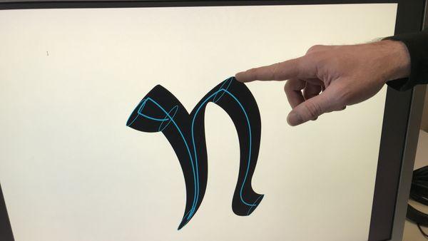 Conception d'un caractère d'alphabet à partir du squelette de la lettre N