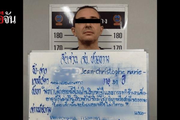 Jean-Christophe Q. a été interpellé en Thaïlande.