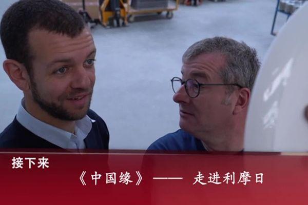 La porcelaine de Limoges mise à l'honneur à la télévision chinoise