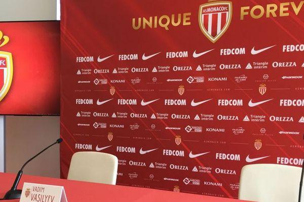 """L'AS Monaco avait reporté sa conférence de presse prévue lundi en marge de la reprise du groupe professionnel car """"des membres du club ont récemment été en contact avec une personne extérieure (...) déclarée positive au Covid-19"""""""