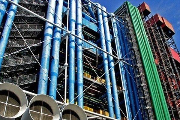Le Centre Pompidou sera ouvert de 11h à 21h.