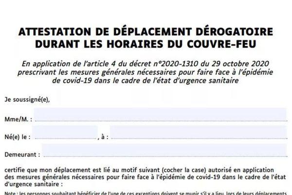 La nouvelle attestation de déplacement pendant le couvre-feu, à partir du 2 janvier 2021.