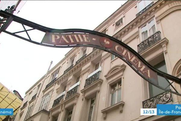 L'entrée de la Fémis dans le 18e arrondissement