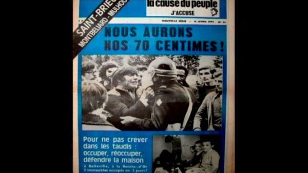 La Une de Paris-Match avec la photographie de Jacques Gourmelen.