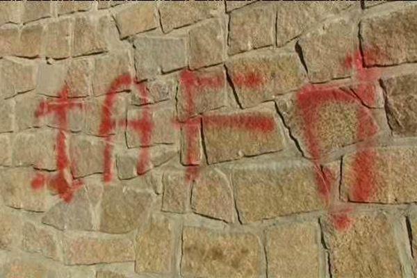 """15/01/15 - Une inscription """"IAF"""" (pour """"I Arabi Fora"""", """"Les Arabes dehors"""") a été tracée  sur un mur de la salle de prière de Sarrola-Carcopino"""