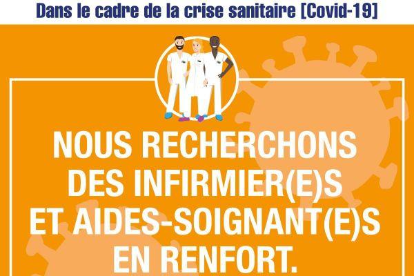 Le CHU de Limoges communique sur les réseaux sociaux.
