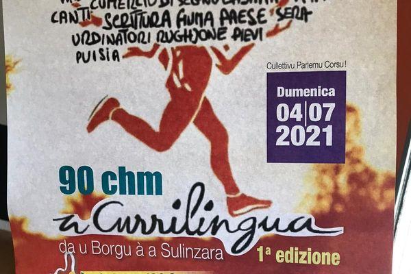 La course se déroulera le dimanche 4 juillet 2021.