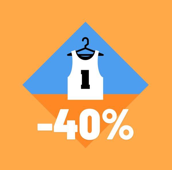 Les équipements sont vendus en moyenne 40% moins cher que le prix du neuf.