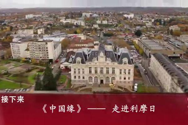 Limoges et ses arts du feu à la télévision chinoise