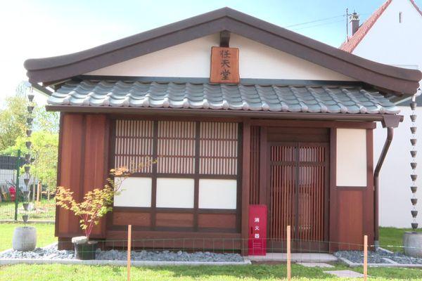 La reconstitution du premier siège de Nintendo, fondé en 1889 à Kyoto.