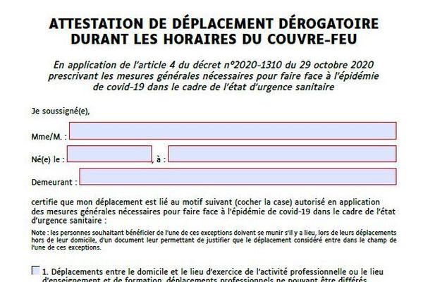 l'attestation déplacement dérogatoire pendant le couvre-feu 18h-6h