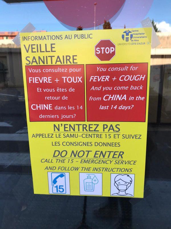 Les recommandations affichées sur les portes de l'hôpital l'Archet.