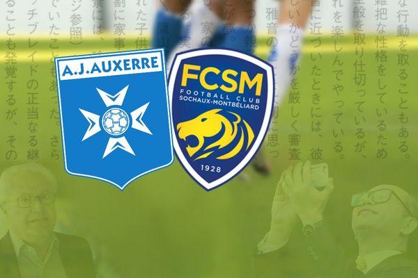Guy Cotret (président de l'AJ Auxerre) et Li Wing-Sang (président du FC Sochaux-Montbéliard).
