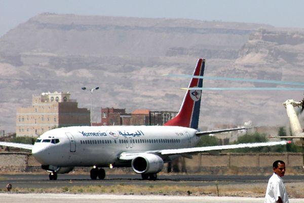 La compagnie Yemenia Airways a été renvoyée devant le tribunal correctionnel pour le crash du 30 juin 2009