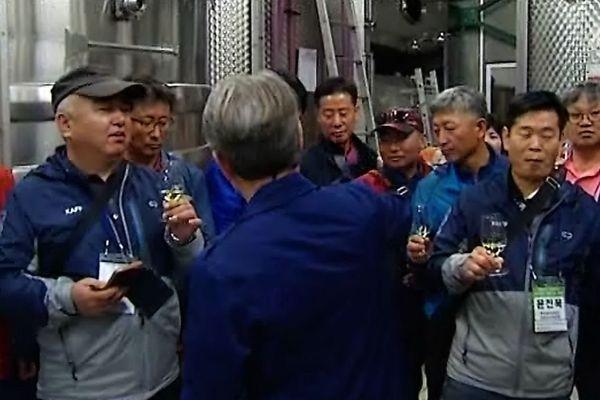 La délégation de sud-coréens a aussi visité le domaine viticole du chablisien