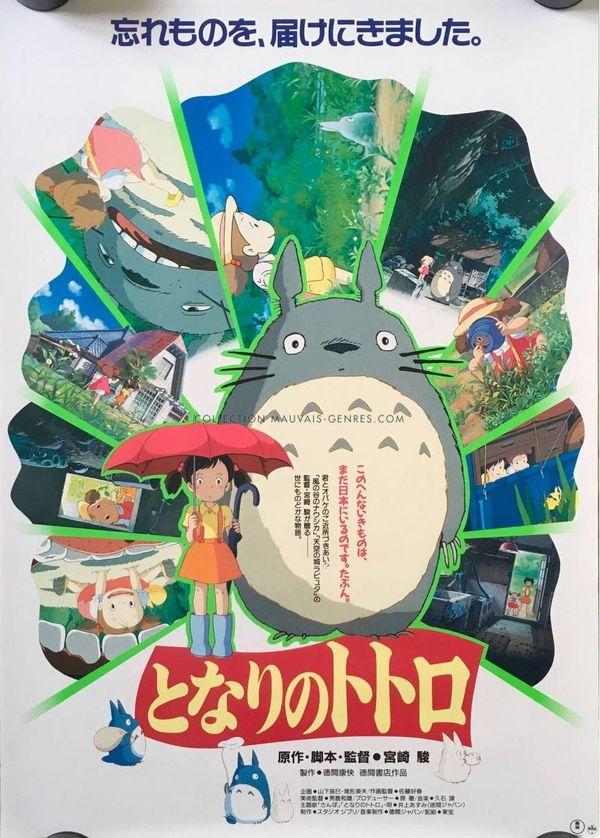 L'affiche japonaise de Mon voisin Totoro, de Miyazaki