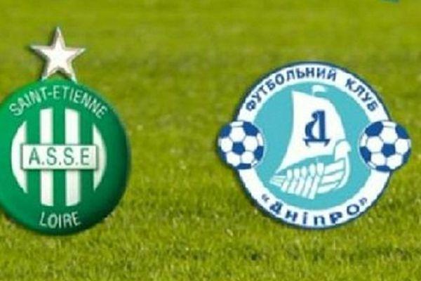 Ligue Europa - Saint-Etienne affronte Dnipropetrovsk jeudi soir (2 octobre) à Geoffroy-Guichard