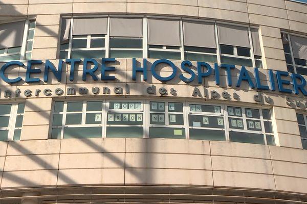 Façade de l'hôpital de Gap