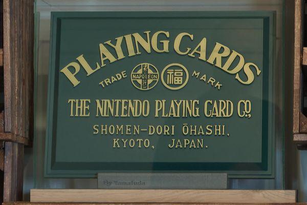Fut une époque, Nintendo ne vendait que des cartes. Les jeux-vidéo viendraient près d'un siècle plus tard.