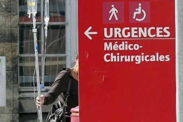 Les urgences de l'hôpital à Paris. (Image d'illustration)