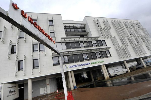 L'hôpital de Bourges