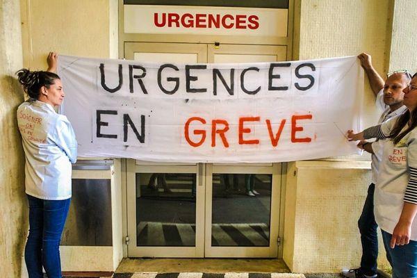 Jour de grève aux urgences de Limoges / Image d'illustration