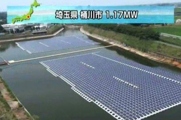 Une centrale d'énergie solaire, conçue par une PME nordiste, inaugurée au Japon.