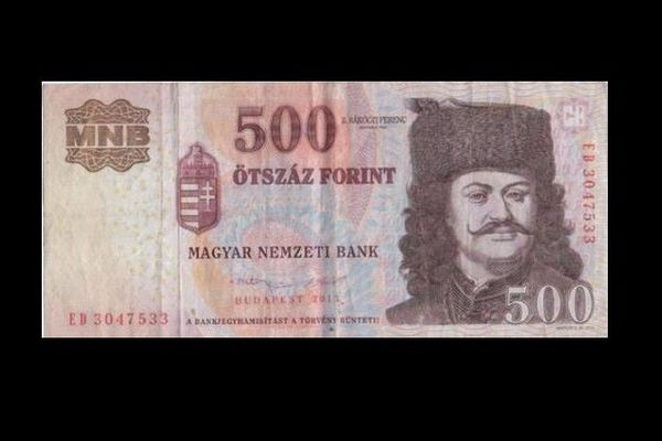 Ce  billet de 500 n'est pas bulgare mais hongrois et sa valeur est à peine de 2€...